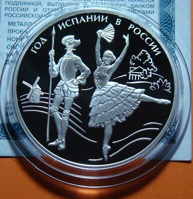 3 ROUBLES 2011 RUSSIA WORLD OF OUR CHILDREN EMBLEM EAEC SILVER PROOF