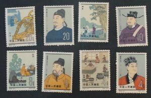 PR-China-1962-C92-Scientists-of-Ancient-China-2nd-Set-MNH-SC-639-646