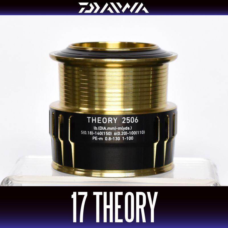 DAIWA Genuine 17 THEORY 2506 Original Spare Spool