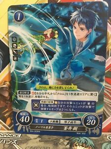 Itsuki-Aoi-B04-053HN-Fire-Emblem-0-Cipher-Mint-FE-Tokyo-Mirage-Session-Booster-4
