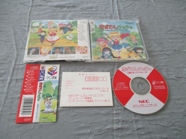 > AKAZUKIN CHACHA CHA CHA NEC PC FX PC-FX JAPAN IMPORT COMPLETE WITH SPIN CARD!