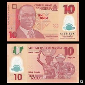 Nigeria Banknote 10 Naira Polymer 2019 (UNC) 全新 尼日利亚 10奈拉 塑料钞