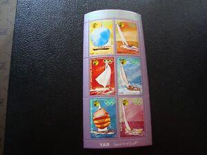 Republik Jemen Arabisch 245 Luft 136 N Mnh Briefmarke Yvert/tellier Nr z18 Wir Haben Lob Von Kunden Gewonnen