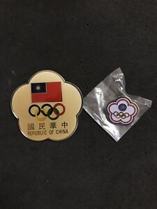 Old Chinese Taipei Republic Of China Roc Taiwan Olympic Games Noc Pin Badge Ebay