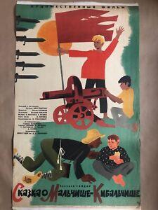 RUSSIAN USSR SOVIET MOVIE POSTER Сказка о Мальчише-Кибальчише 1964 ON LINEN ORIG