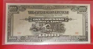 Malaya-Japanese-Occupation-1000-Dollar-a-AU-UNC