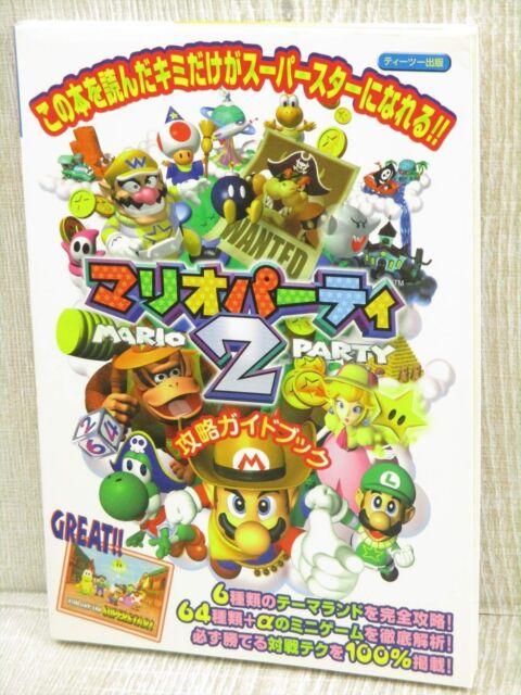 MARIO PARTY 2 Guide Nintendo 64 Book T229*