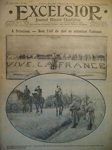 WW1-N-1982-SALONIQUE-Gal-SARRAIL-CRISE-DU-PAPIER-OEUFS-DE-PAQUES-EXCELSIOR-1916