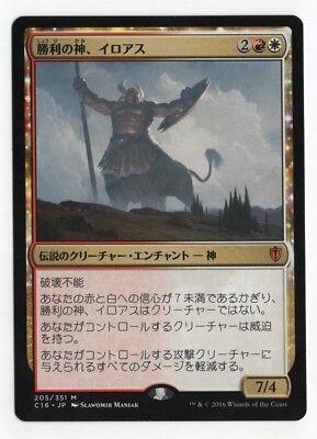 ***4x JAPANESE FOIL Ikra Shidiqi the Usurper*** Commander 2016 Mint Magic Cards