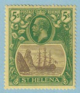 ST-HELENA-98-MINT-LIGHTLY-HINGED-OG-NO-FAULTS-EXTRA-FINE