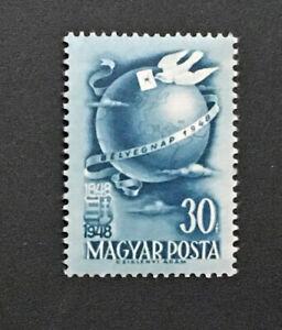 Briefmarke-Ungarn-Yvert-Und-Tellier-N-896-N-MNH-Cyn36-Hungary-Briefmarke