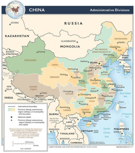 2011 CIA Map of China Administrative Divisions Wall Poster Homeschool Print Asia