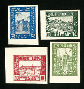 Russia-Stamps-Lot-of-4-early-proofs