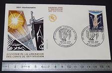 ENVELOPPE 1er JOUR PHILATELIE 1970 SOUVENIR LIBERATION CAMPS DE DEPORTATION
