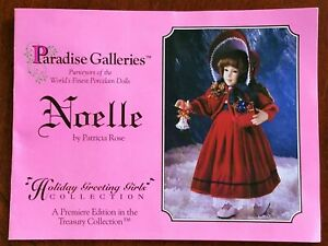 Musical-Porcelain-Doll-Treasury-Collection-Paradise-Galleries-NIB-Vintage