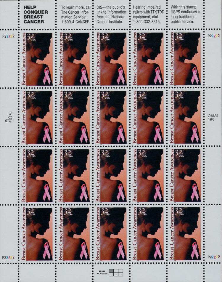 1996 32c Breast Cancer Awareness, Pink Ribbon, Sheet of
