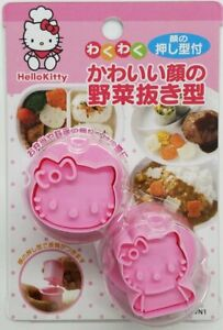 Die-Cutting-for-Vegetables-Cookies-Hello-Kitty-Winnie-the-Pooh-Mickey-Mouse