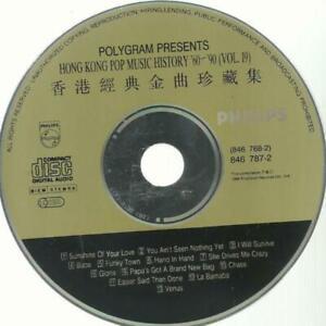 二手 銀圈版CD冇花 香港經典金曲珍藏集 19 GLORIA CAYNOR BABE LIPPS INC GIORGIO MORODER BANANARAMA