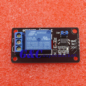 1 Channel Isolated 12V Relay Module Coupling For Arduino PIC AVR DSP ARM
