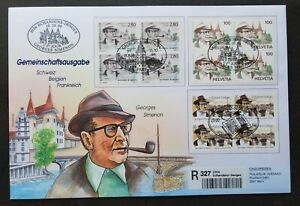 [SJ] Belgium Switzerland France Joint Issue Georges Simenon 1994 (joint blk FDC)