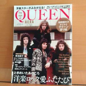 Queen-The-Age-Of-Aera-In-Rock-Magazine-Freddie-Mercury