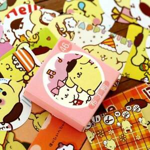46pcs-Cartoon-Purin-Dog-Diary-Paper-Label-Stickers-DIY-Scrapbook-Stickers-W-Q-amp