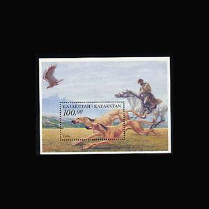 Kazakhstan-Sc-166-MNH-1996-S-S-Hunting-dogs-Horses-Birds-5SID