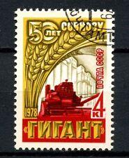 Russia 1978 SG#4734 Gigant Collective Farm Cto Used #A57398