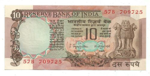 D-31 Inset NIL Prefix B India Rs 10 S Jagannathan 2 Peacock Issue UNC Note