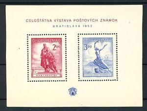 Tschechoslowakei MiNr. Block 13 postfrisch MNH (W643