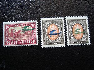 BULGARIE-timbre-yt-aerien-n-3a-4a-n-4a-surcharge-verte-A3-stamp-bulgaria