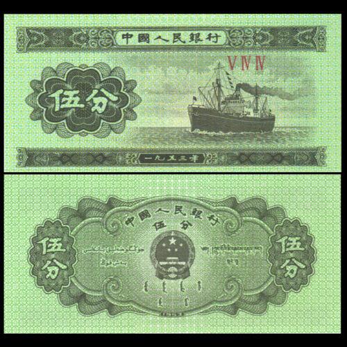 5 Fen China 3rd original banknote UNC P-862 1953