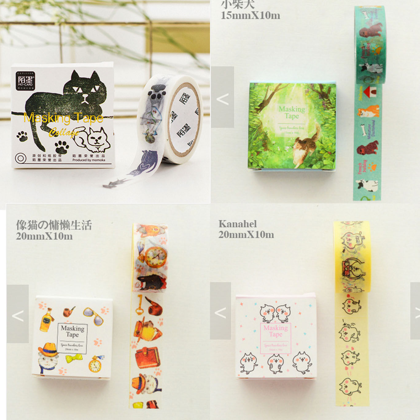 1 Roll Kawaii Cat Washi Tape Paper Masking Diy Scrapbooking Diary Label Stickers