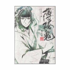 Hakuoki-Comic-Vol-1-in-Japanese-Manga-Hakuouki