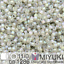 7g-Tube-of-MIYUKI-DELICA-11-0-Japanese-Glass-Cylinder-Seed-Beads-Part-2 miniature 23