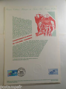 FRANCE-1989-DOCUMENT-FDC-1-JOUR-SPORT-CYCLISME-timbre-2590-VF-CYCLING
