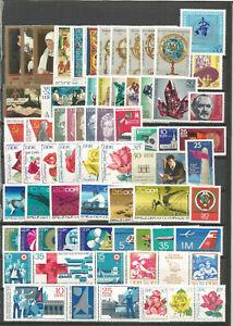 DDR-1972-Postfrisch-kompletter-Jahrgang-mit-allen-Einzelmarken-ZD-5-Foto