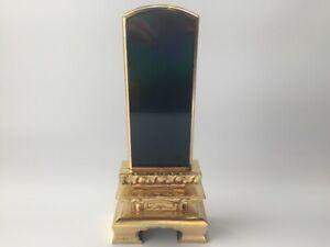 Japanese-Buddhism-Spiritual-Tablet-Buddhist-Altar-Vtg-Wood-Lacquer-Ihai-n104