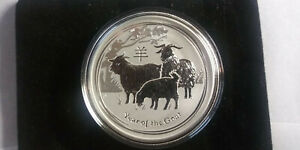 2015 AUSTRALIAN LUNAR YEAR OF THE GOAT .999 1 oz SILVER COIN *BU*