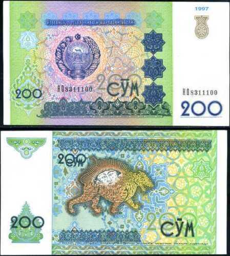 UZBEKISTAN 200 SOM 1997 P 80 UNC LOT 100 PCS 1 BUNDLE
