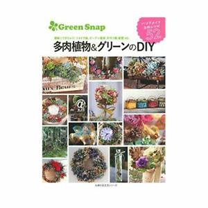 Bonsai-Book-GreenSnap-succulent-and-green-of-the-DIY-housewife-friend-living-se