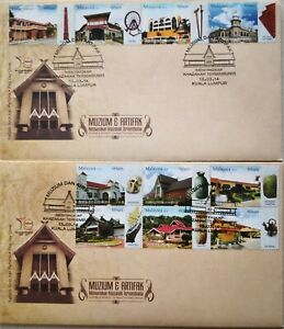 Malaysia FDC with Stamps (13.03.2014) - Museums & Artifacts