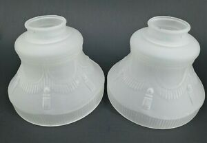 "Vintage Light Shade Lamp Antique Victorian Lot of 2 Rope Tassel Satin Glass 2"""