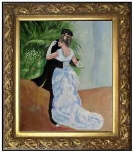 Framed-Pierre-Renoir-Dance-in-the-City-Repro-Hand-Painted-Oil-Painting-20x24in