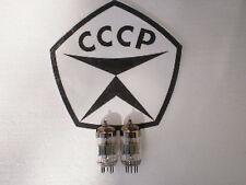 USSR Russian Tubes 6N23P E88CC/ECC88/6DJ8 Gray Shields VOSKHOD 1975 2 pcs.