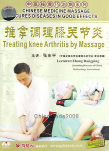 Chinese-Medicine-Massage-Cures-Diseases-Treating-Knee-Arthritis-By-Massage-DVD