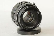 HELIOS 44M-4 2/58 Rare USSR Russian Lens M42 KMZ Zenit Canon