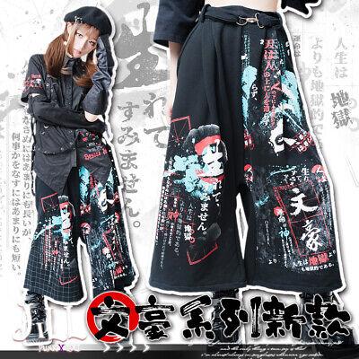 japan cosplay anime Kenshin kendo swordsmen sakura river wide leg pants【JAG0064】