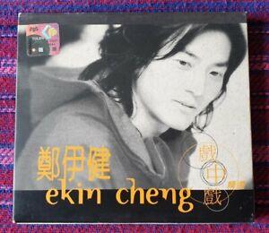 Ekin-Cheng-Greatest-Hits-Malaysia-Press-Cd