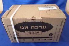2013 !! New Gas Mask in Sealed  Box  Israeli IDF Civilian Adult - RARE!!